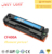 CF400A CF401A Hot sale product compatible color toner cartridge for hp printer M277/M2559