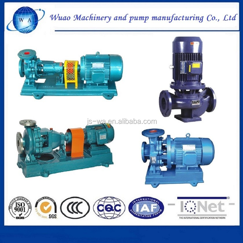 IS/IH/IHG/IHW types high quality non-leakage water pumps stainless steel pump centrifugal pump