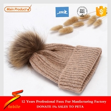 STABILE 2017 Hot sales kids acrylic winter hat with cheapest price
