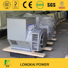 450KVA STAMFORD AC BRUSHLESS ALTERNATOR / GENERATOR