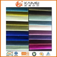 luxury 100% polyster solid dyed curtain fabric for home textile