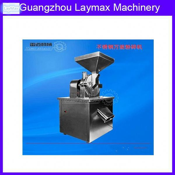 Direct manufacture price of rice mill