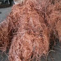 Copper scrap / High quality many yer copper wire scrap best supplier in China