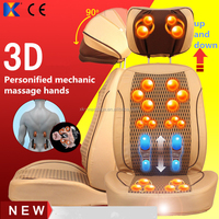 Car And Household Shiatsu neck back Massage Cushion with vibration and heat