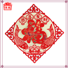 Traditional Chinese Vintage Great Lucky Removable Wall Mirror Door Sticker Decals RBLT001