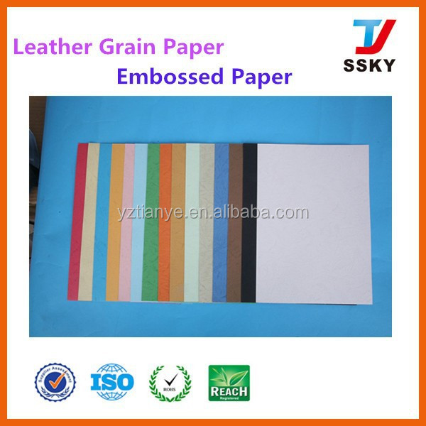 Colored Leather Grain A4 Paper Cover