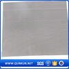 316 stainless steel wire mesh home depot