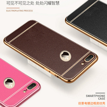New TPU plating Phnom Penh embossed imitation leather printing TPU case for iPhone 7
