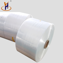 High Quality Wholesale Custom Cheap printed pe shrink film printing tube plastic with width 200mm