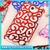 Hollow Silver Vines Flower Pattern Electroplating Hard Case for Galaxy Note 2