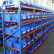 New Style High Capacity Medium Duty Warehouse Stacking steel Rack for Storage from China