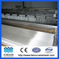 Hebei Anping ss wire mesh netting/stainless steel wire mesh
