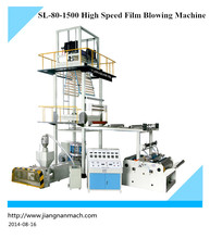 New film blowing machine LDPE/HDPE/LLDPE blow film extrusion machine plastic film blowing machine