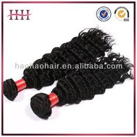 factory price for s7 hair best sell high quality hair