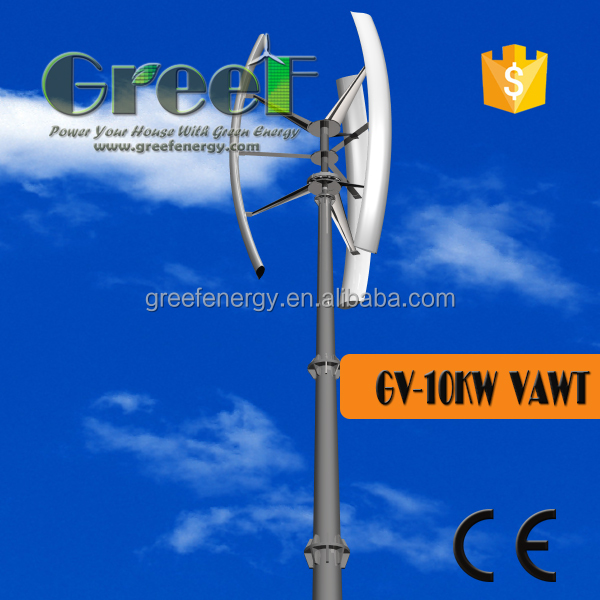 China cheap home wind turbine, 10kw vertical wind turbine type low price long life customize