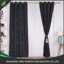 Home furnishing decoration modern blackout used hotel curtains