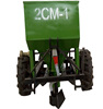 Made in china single row potato planter for walking tractor