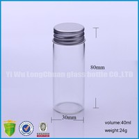 40ml glass bottle with aluminum cap.mini glass candy jar with metal lid.green glass bottle.peanut butter jars
