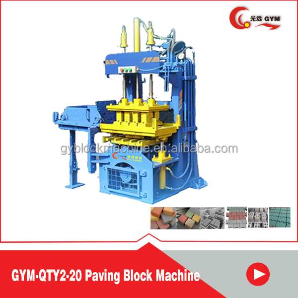 manual small construction equipment used paving block machine for the small business at home