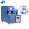 High Speed Semi automatic PET Bottle Blow Molding Machine / Blowing moulding machine price