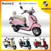 ZNEN MOTOR - The Most Popular Scooter and 2017 best seller with 50cc, 125cc and 150cc