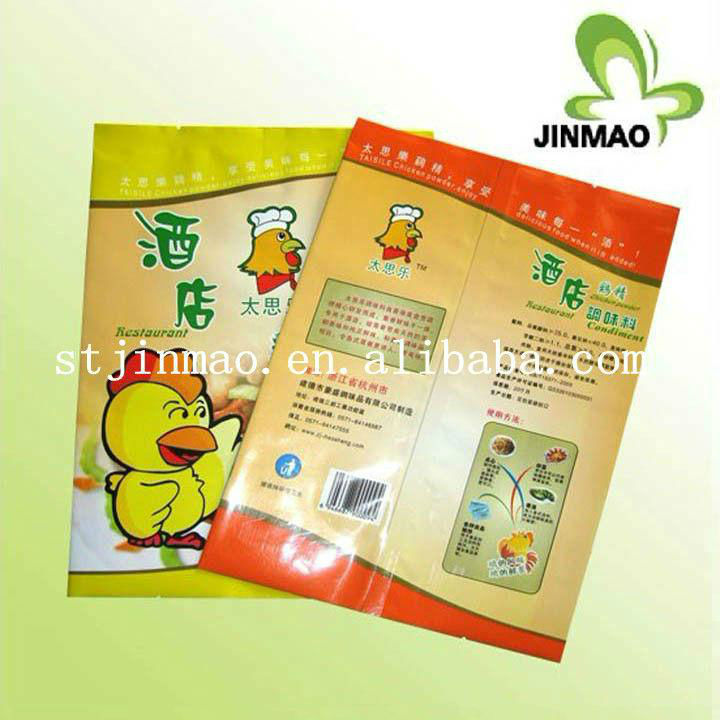 Plastic food packaging bags for Chicken Essence