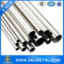 Hot selling schedule 160 stainless steel pipe