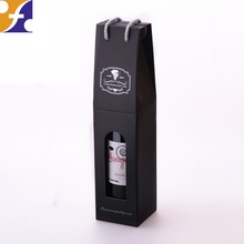 wine gift bags foldable box custom logo for champagne/vodka/liquor/whisky/wine glass single bottle packaging