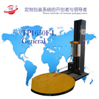 special pallet wrapping machine,packing machine