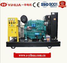 2017 Hot sale 50-200KW D-E-U-T-Z brand new water cooled diesel generator
