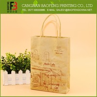 Quality-assured Best Selling Decorative Paper Lunch Bags