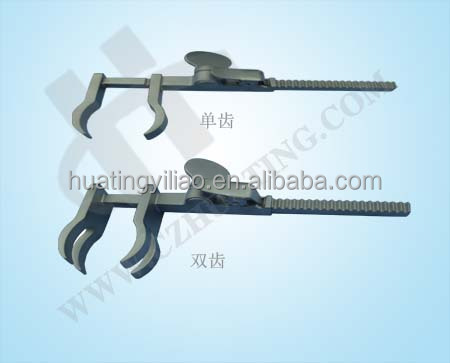 sternal closure device