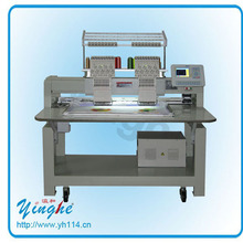 Computerized multi-head quilting embroidery backing paper machine