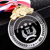 K9 Crystal Medal Cheap Wholesale Customized