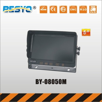 5'' Touch Button Monitor System