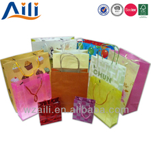 Recyclable eco friendly printed bread packaging paper shopping bags