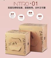 Brown kraft paper box packaging for food