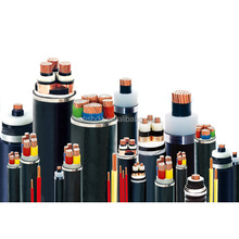 0.6/1kV Cu/XLPE/PVC Electrical Power Cable