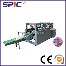 NX-100 Shopping paper bag handle making machine