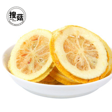 Fruit products freeze dried lemon
