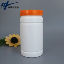 200cc plastic milk white HDPE packaging bottle