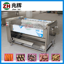 Factory price cassava peeler machine/suger beet and sweet potato peeling washing machine,stem vegetables peeler
