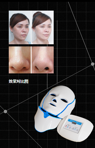 Face&Neck 3 Color LED Therapy Mask/Home Salon Led Mask Light Therapy Machine/Portable Led Light Therapy Mask