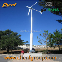 Carbon fiber wind turbine blade, small horizontal wind turbine generator set