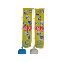World National Different Kinds Manual Printing Beach Feather Flag
