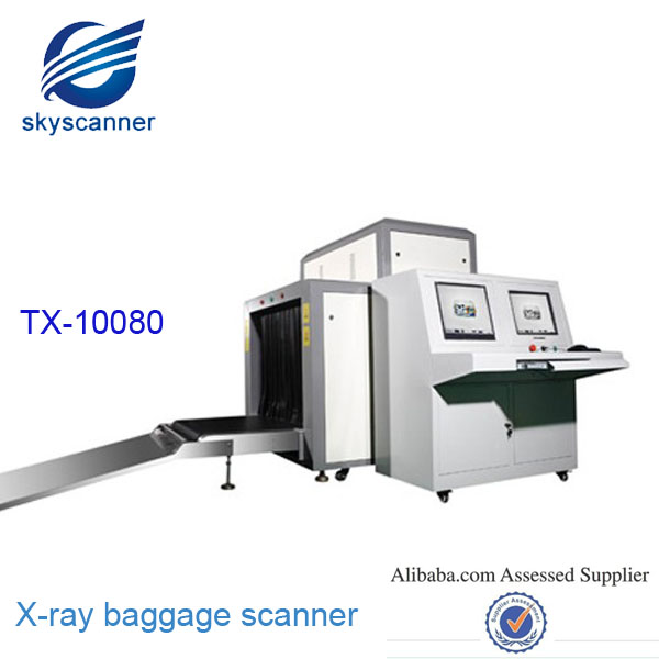 airport x ray luggage scanner