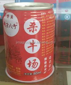80ml 145ml 200ml 240ml 250ml/300ml/310ml/330ml/355ml/375ml/400ml/475ml/500ml 12oz 16oz slim/sleek/short/beer beverage tin can