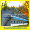 earthquake resistant prefab house design hot sale in India market