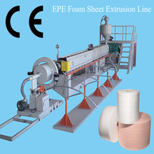 EPE Foam sheet extruder/pe foam sheet making machine