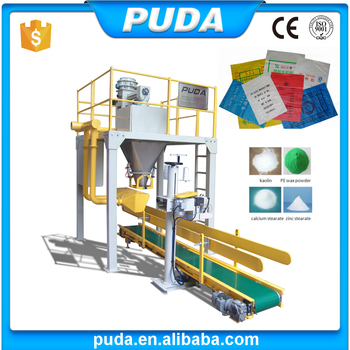 25kg wheat flour powder packing machine